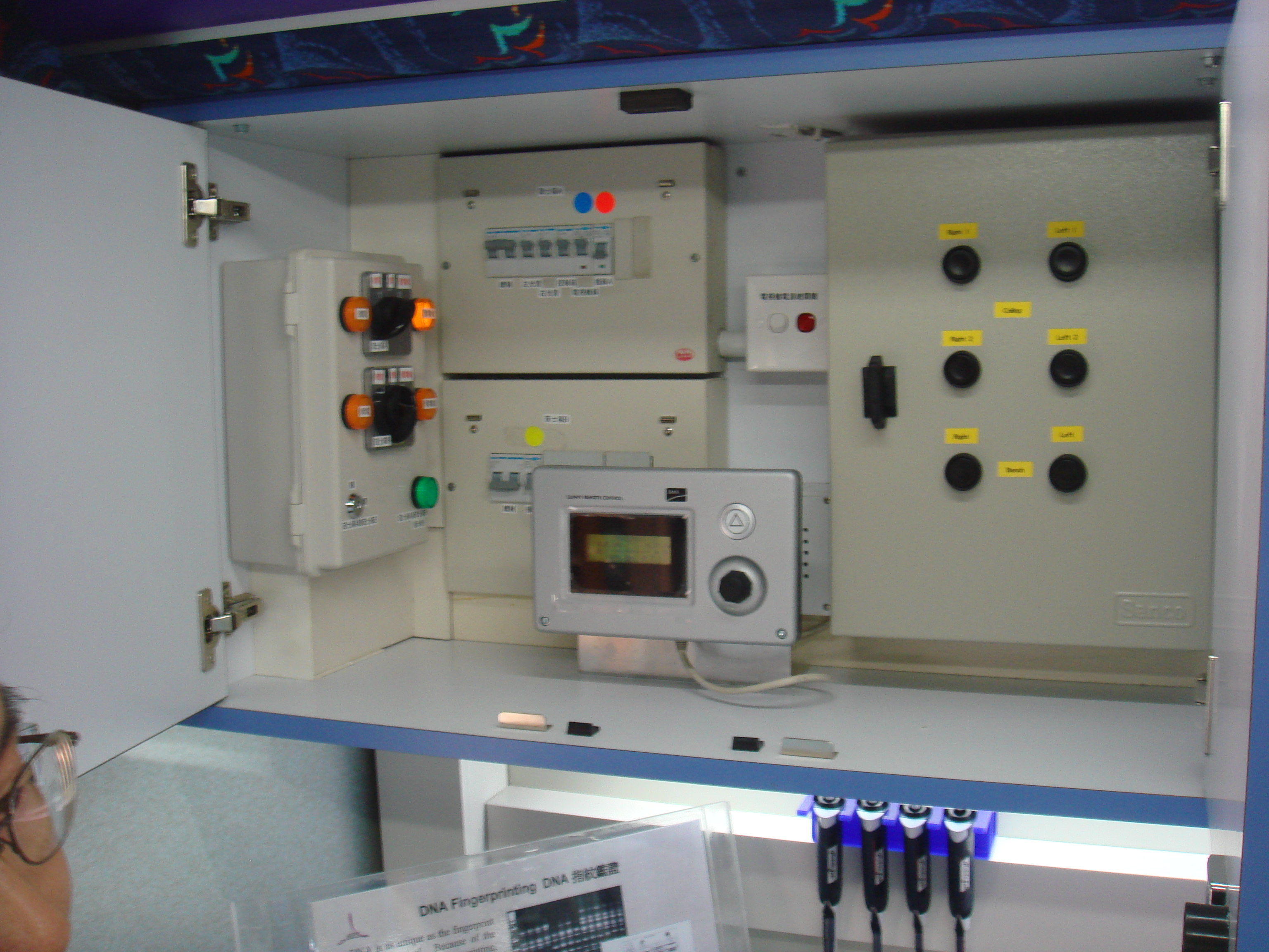 The power control and air conditioning panels.