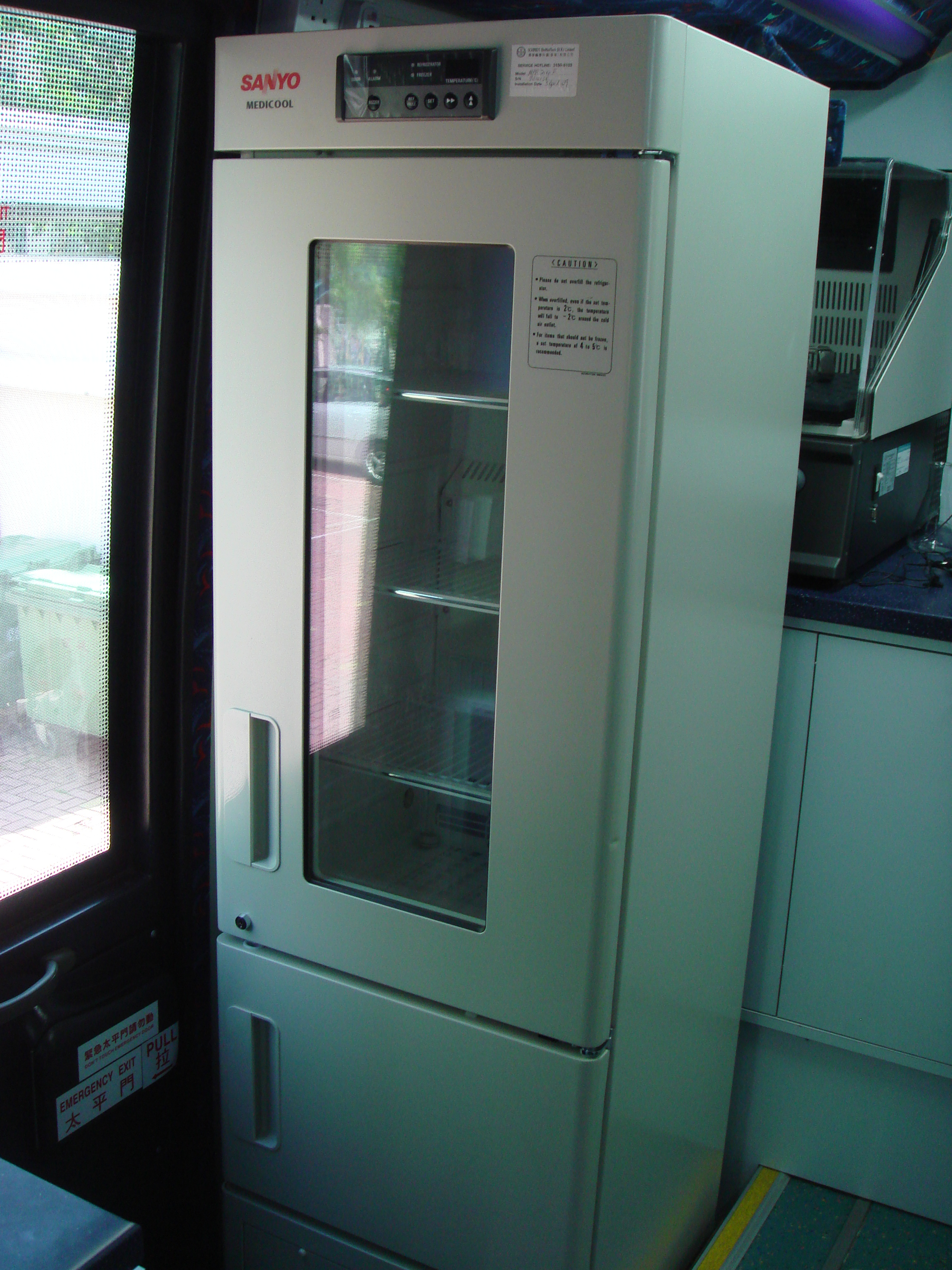 A refrigerator for microbiology experiments