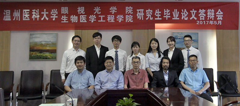 Fai and other external examiners with six master students of Dr Jin.