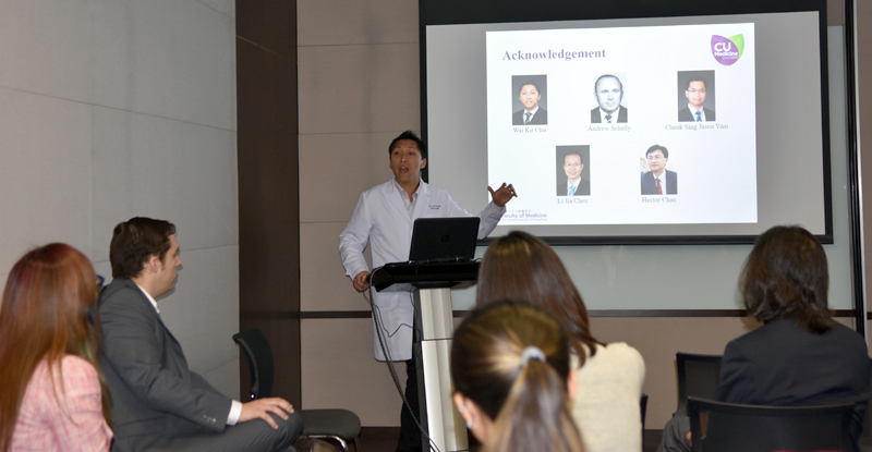 Dr. Wai Kit Chu from the Department of Ophthalmology and Visual Sciences at the Chinese University of Hong Kong.