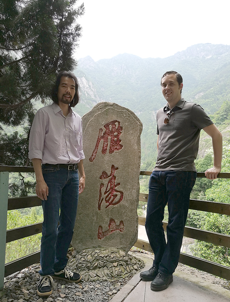 Logan and Fai at Yandang mountains.