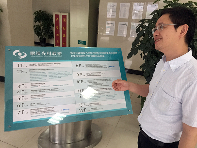 Dr. Zibing Jin explaining the research programs in the Eye Hospital at Wenzhou Medical University.